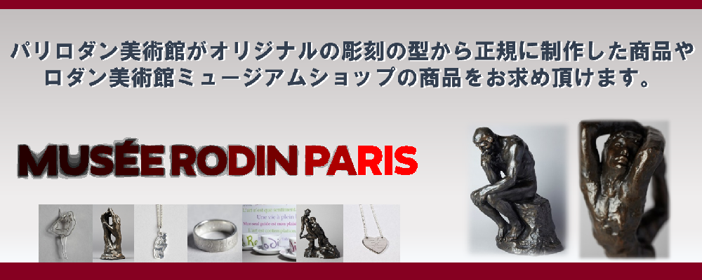 日本彫刻センター(Japan Sculpture Center) WEBショップ